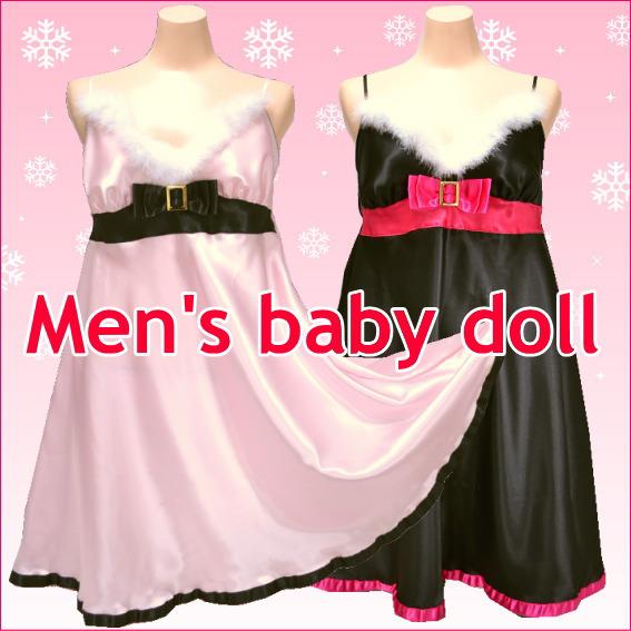 Baby doll lingerie for men